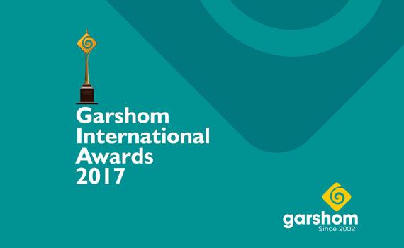 Web-Award-2017