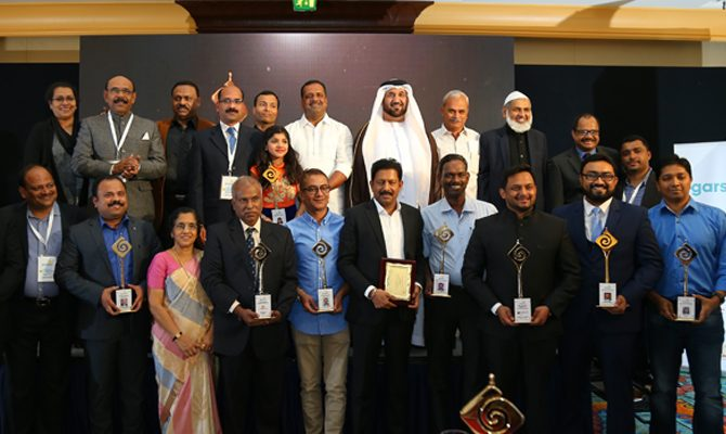 award-atlantis