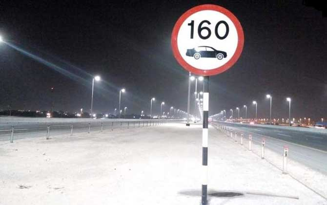 speed0