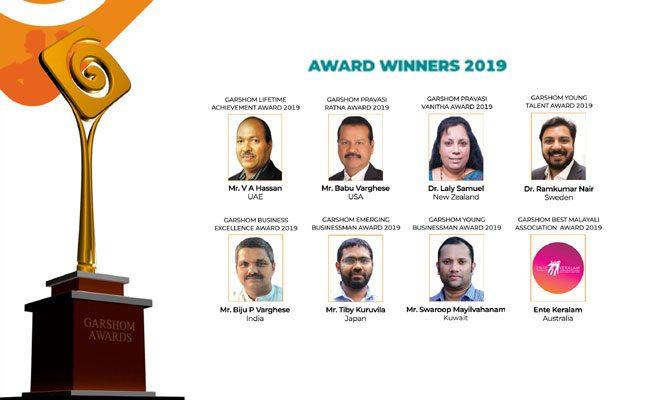 News-Garhsom-Awards-2019