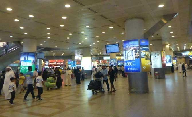 airport222