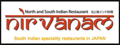 Nirvanam-Japan-restaurant
