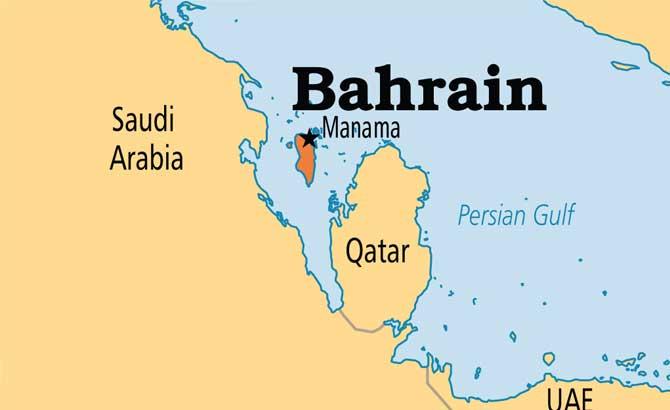 bahrain-day