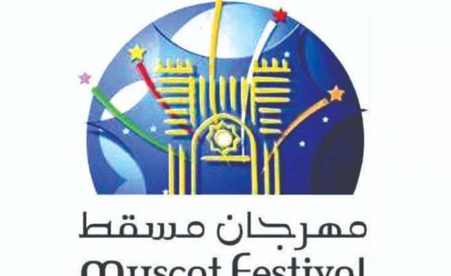 muscat-fest