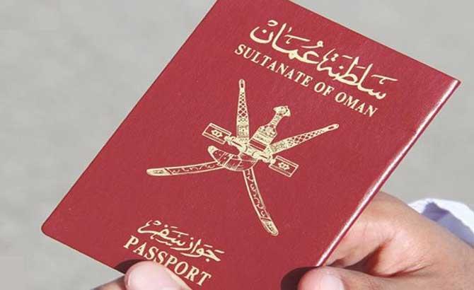 passport-oman