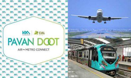 Cochin-Airport-Metro