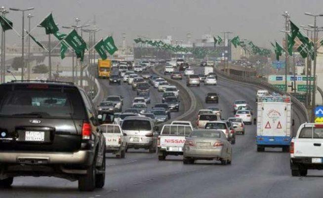insurance-saudi