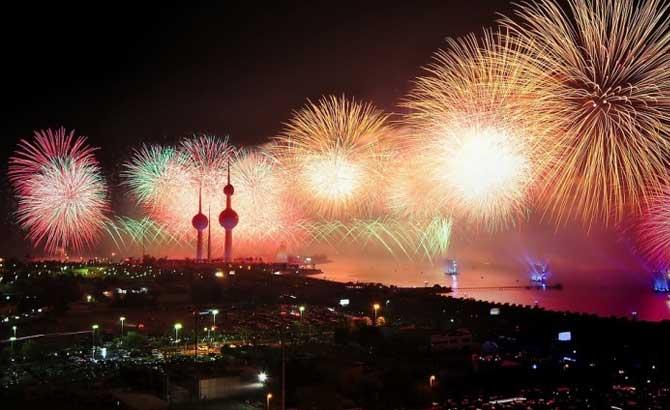 kuwait-national