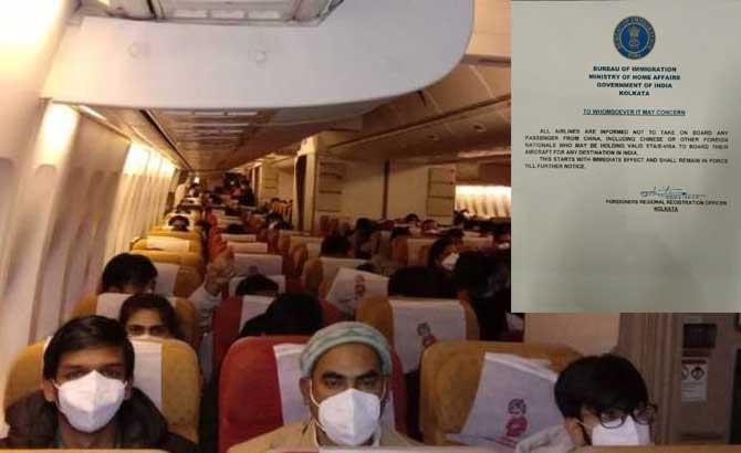 passengers-ban