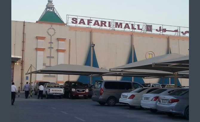 safari-mall