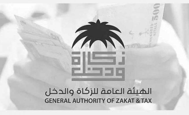 tax-saudi