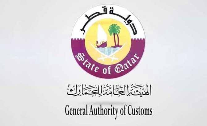 customs-duty