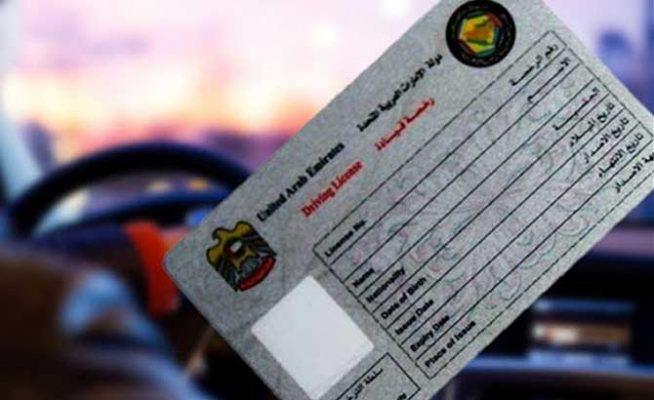 license0