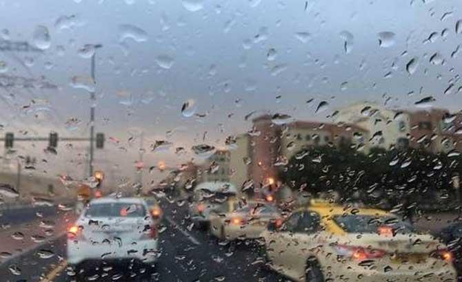 rain0