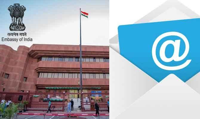 Indian-embassy-Kuwait-mail