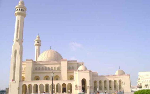 Bahrain-Namaskaram