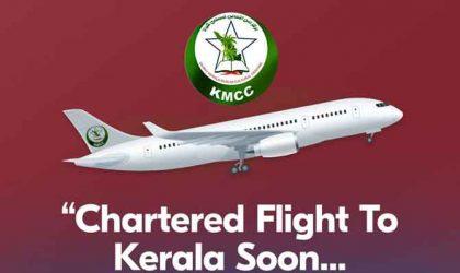 KMCC-Dubai-flights