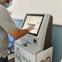 Oman-self-printing-Kiosk