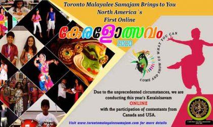 Toronto-Malayalee-Samajam