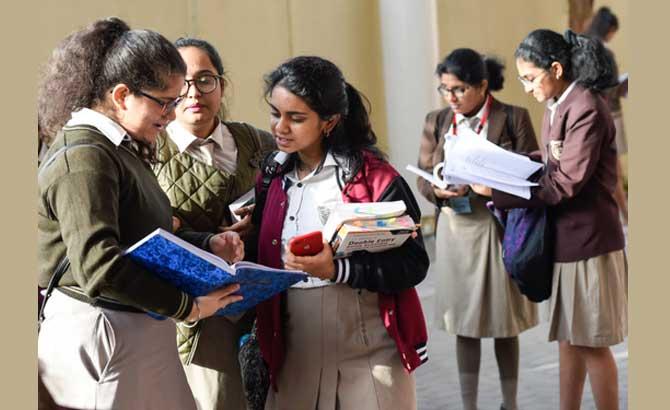 bharain-school