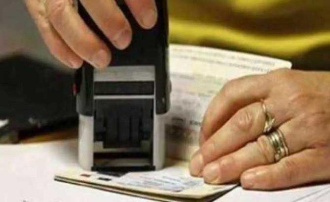 visa-validity