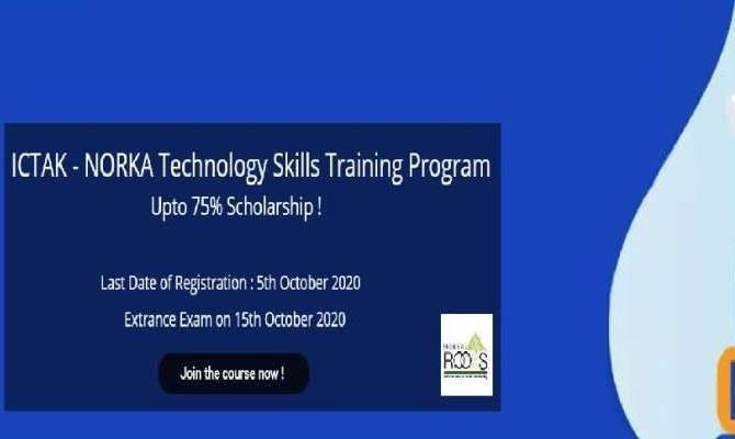 Norka Technology Skill