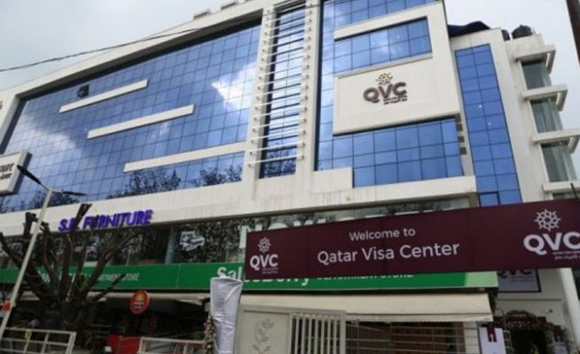 visa-centers