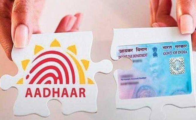 adhaar-pan-link