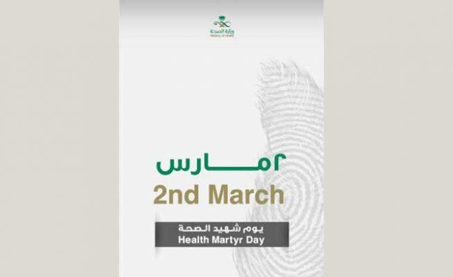 health-day