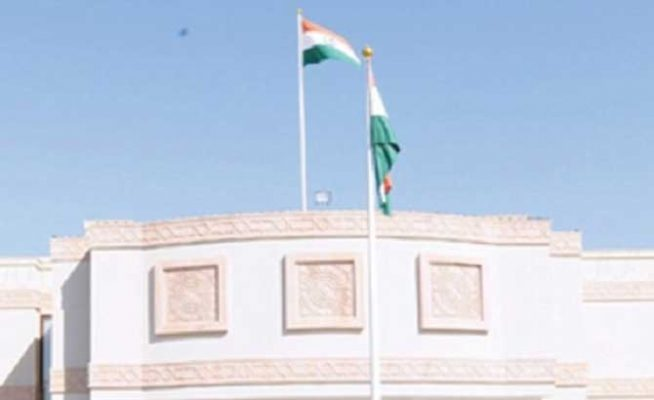 oman-embassy
